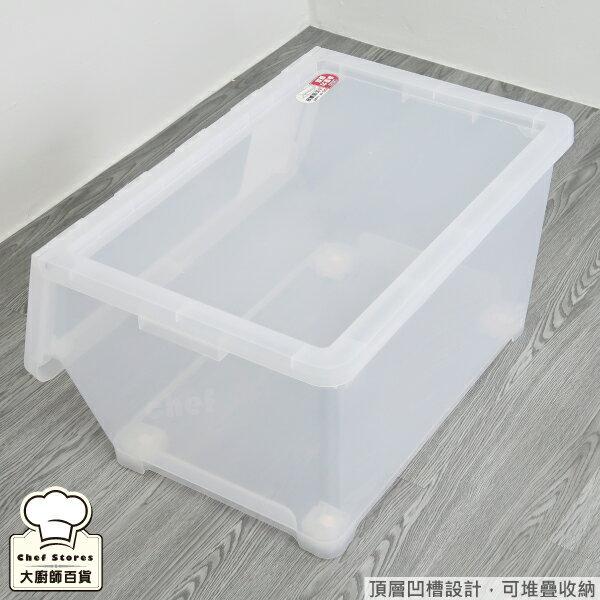 聯府直取式收納箱50L掀蓋式整理箱玩具置物箱LF608-大廚師百貨 3
