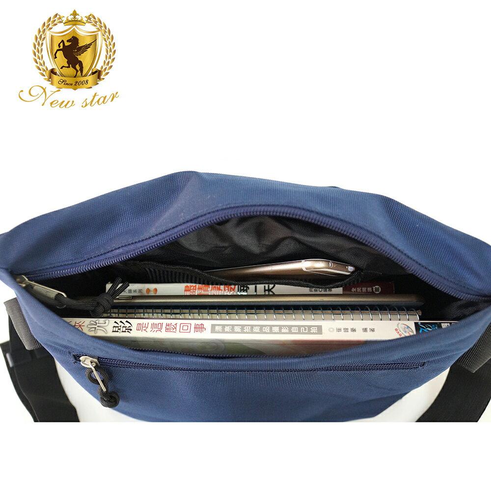 側背包 時尚簡約防水前扣雙口袋斜背包包 NEW STAR BL134 7