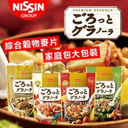 日本 Nissin 日清 綜合穀物麥片 (家庭包) 穀片 穀物 燕麥片 麥片 早餐 日本穀物【N101459】