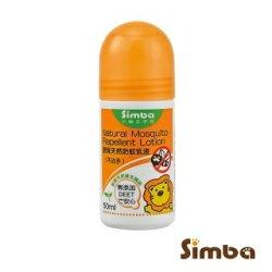 小獅王辛巴 Simba 滾珠天然防蚊乳液(50ml)