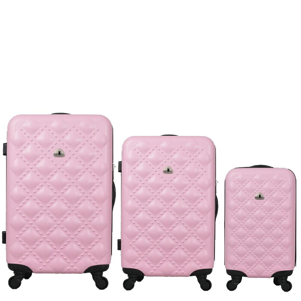 ✈Bear Box 時尚香奈兒系列ABS霧面輕硬殼三件組旅行箱 / 行李箱 1