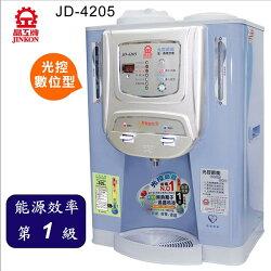 【晶工牌】10.2公升節能光控溫熱全自動開飲機(JD-4205)