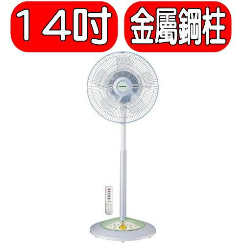 《特促可議價》Panasonic國際牌【F-H14AMR-B】電風扇