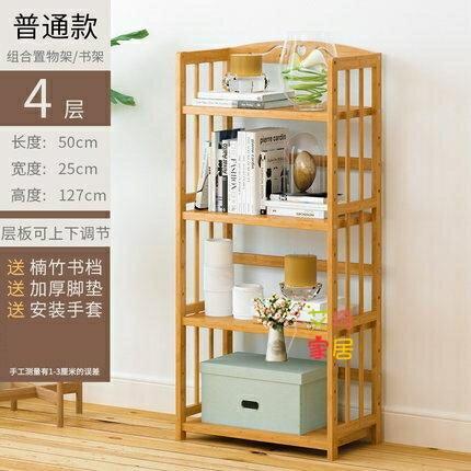 實木書架 簡易書架落地簡約現代實木學生書櫃多層桌上收納架組合兒童置物架T 8號時光