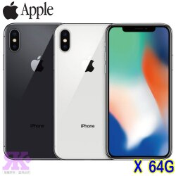 Apple iPhone X 64G 5.8吋智慧型手機-贈專用空壓殼+9H鋼化保貼+指環支架+奈米噴劑