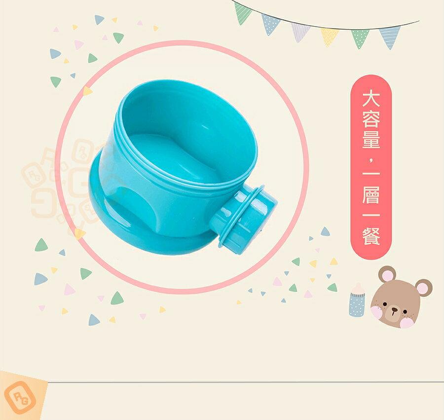 ORG《SD1939》三格側開超方便!奶粉分裝罐 奶粉盒 三格奶粉罐 便攜 外出大容量奶粉罐 側開奶粉格 零食分裝 密封 6