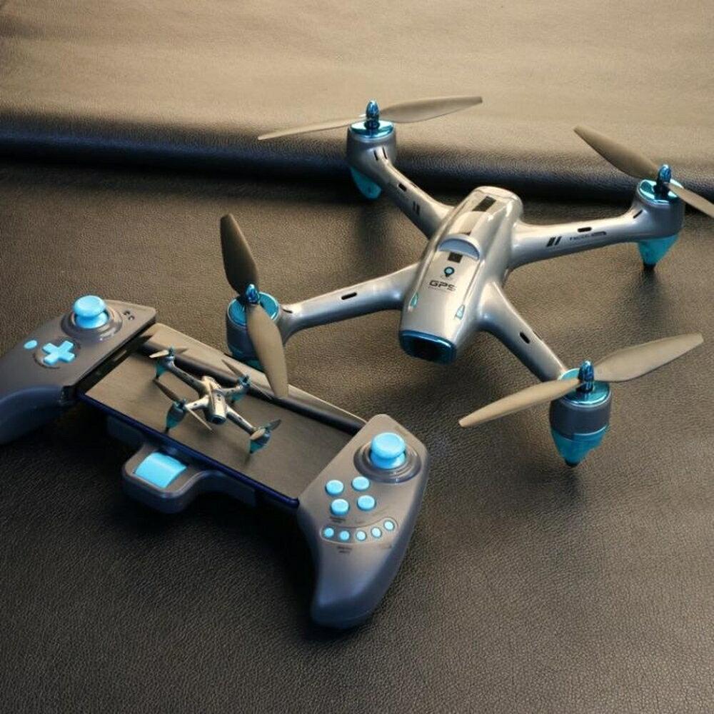 無人機 高清航拍機專業無人機高清航拍飛行器智能四軸遙控飛機婚慶戶外大型航模  DF