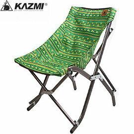 ~~蘋果戶外~~KAZMI K5T3C002GN 包覆型輕鬆折疊椅 綠色 人體工學  耐重