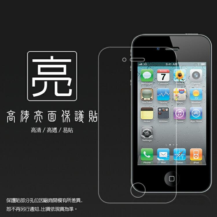 亮面螢幕保護貼 Apple 蘋果 iPhone 4/iPhone 4S 保護貼 亮貼 亮面貼