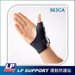 LP 美國防護 高透氣拇指支撐型護腕_563CA