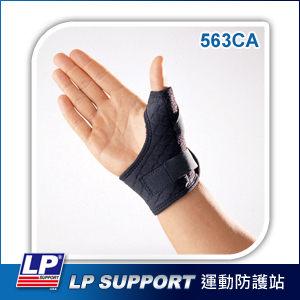 LP美國防護高透氣拇指支撐型護腕_563CA