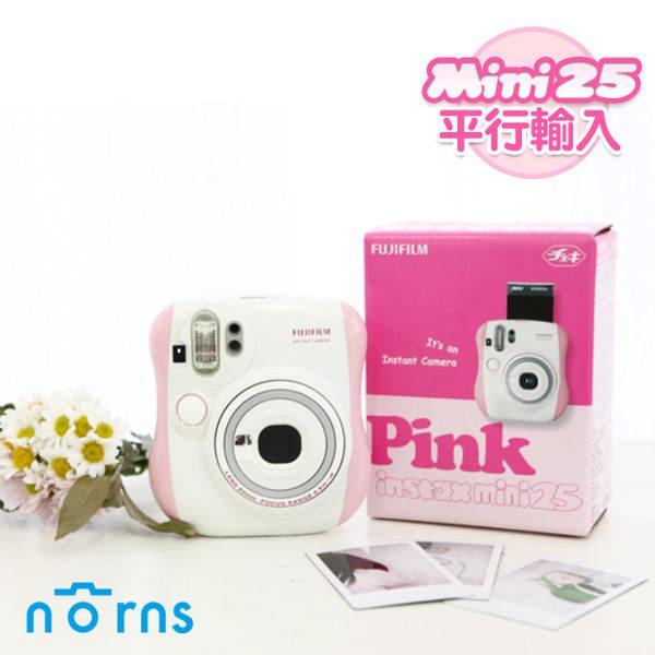 NORNS  富士  拍立得  MINI25【Mini25 粉紅拍立得相機-平輸  】Fujifilm Instax  保固一年 mini 25