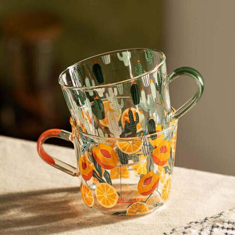 創意玻璃杯喝水杯簡約清新森系水果沙拉杯客廳大容量杯子
