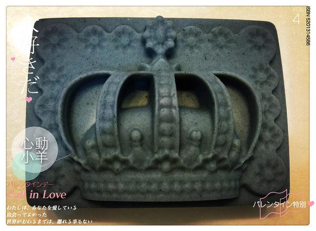 心動小羊^^矽膠模具手工皂模具長方形模具皇冠單個矽膠蛋糕模具、餅乾模硬超立體