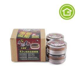 【木酢達人】天然木酢丸4入持續發散木酢氣味 驅蟲 防蟑 去味