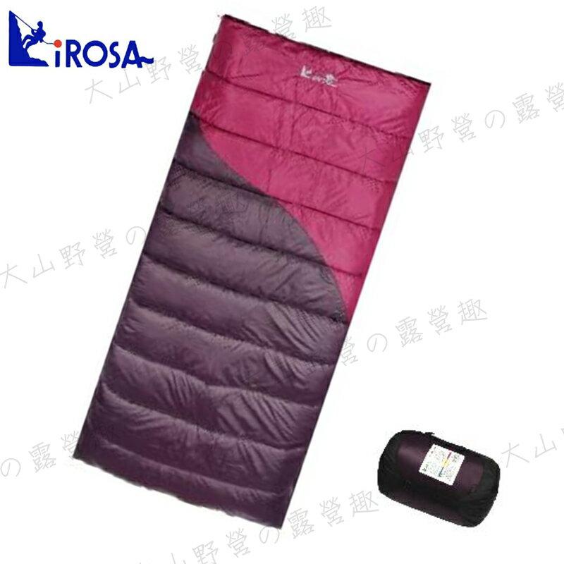 【露營趣】中和安坑 Lirosa 吉諾佳 AS081T T.Cascade -5度英威達七孔纖維睡袋 保暖睡袋 化纖睡袋