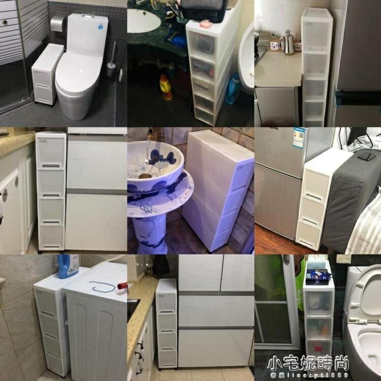 夾縫收納櫃18cm寬廚房窄縫櫃浴室夾縫置物架臥室夾縫櫃 迎新年狂歡SALE
