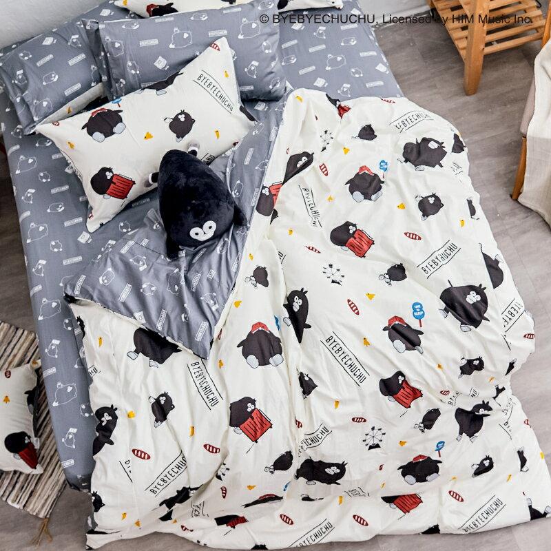 床包兩用被套組  /  雙人-100%精梳棉【奧樂雞的遊樂園】含兩件枕套 獨家人氣插畫家 聯名款 戀家小舖 台灣製 7