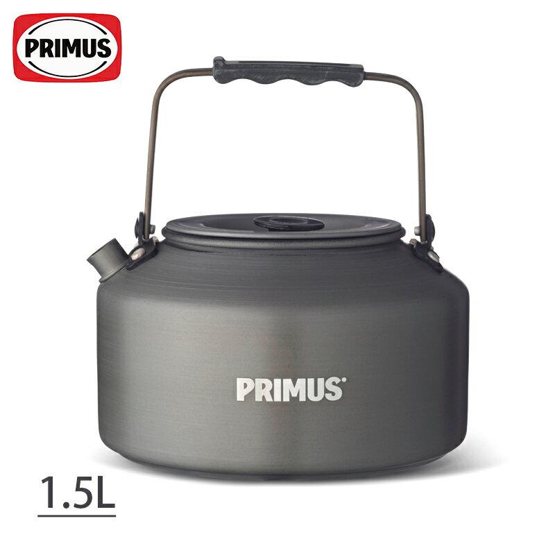 【露營趣】瑞典 PRIMUS 733810 LITECH Coffee/Tea Kettle 1.5L 輕巧鋁合金咖啡/茶壺 開水壺 休閒壺 燒水壺