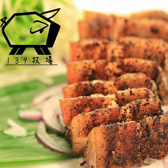 【139牧場】新店開張-免運優惠組!!! 黑胡椒三層肉x2+花椒三層肉x2 5