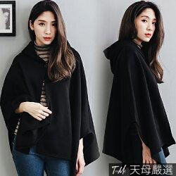 【天母嚴選】都會風尚連帽刷毛單釦斗篷罩衫外套(共二色)