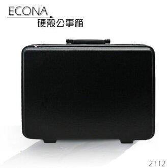 【加賀皮件】ECONA 愛可樂 優質 007專用 硬殼公事包 硬殼箱公事箱 【小款】 2112