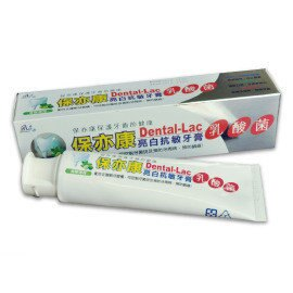 保亦康亮白抗敏牙膏 160g/條◆德瑞健康家◆