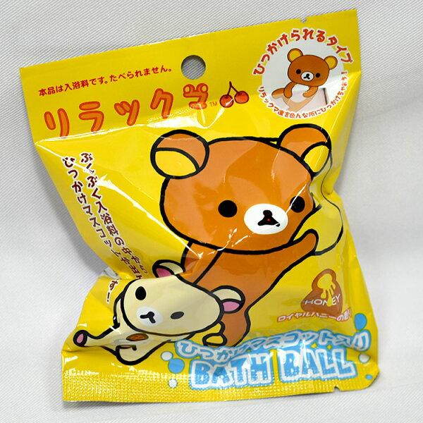 拉拉熊入浴劑+杯緣組玩具泡澡用日本帶回