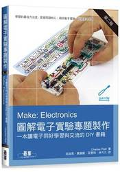 Make: Electronics 圖解電子實驗專題製作 第二版