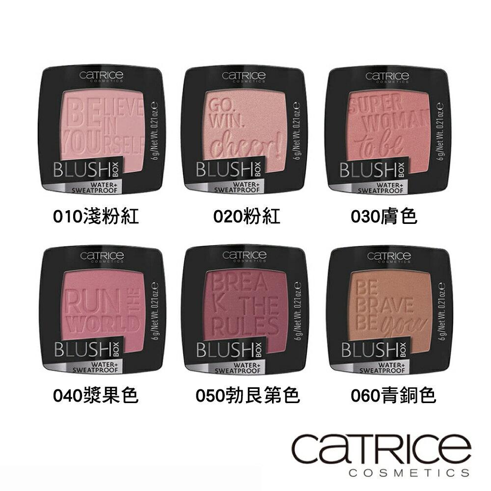 (小資族購物站) Catrice 卡翠絲 單色腮紅 6G