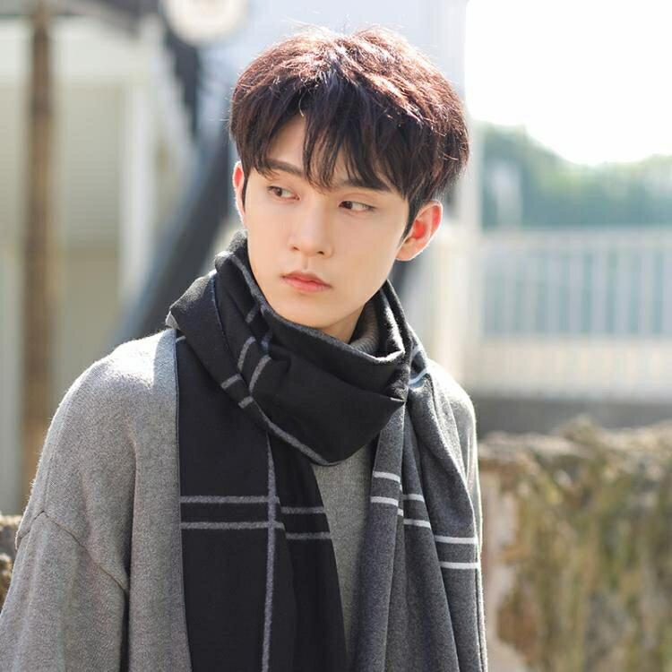 圍巾 圍巾男士韓版潮百搭學生女春季黑灰色保暖日系男友冬天針織圍脖