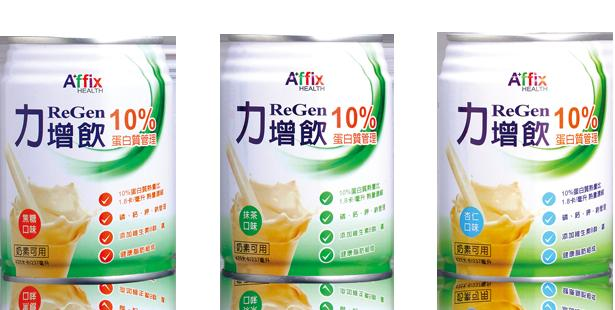 ▲禮盒組▲【力增飲】10%(未洗腎)-焦塘/抹茶/杏仁 口味237mlX6瓶
