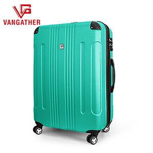 VANGATHER 凡特佳-20吋ABS城市街角系列行李箱-冰湖綠