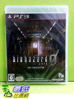 (刷卡價) (日本代訂)PS3 惡靈古堡 0 HD Remaster 純日版