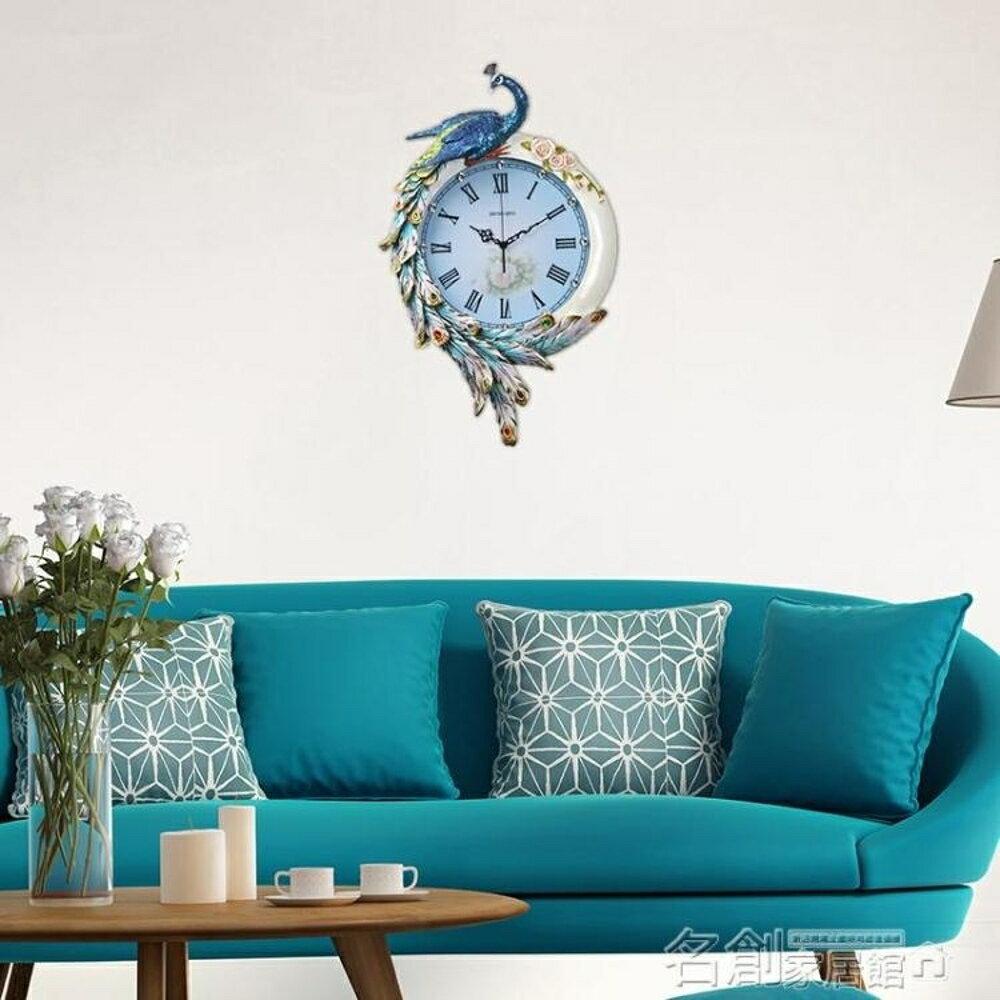歐式鐘錶孔雀個性創意時鐘掛鐘客廳靜音家用石英鐘大氣藝術裝飾 名創家居館 DF
