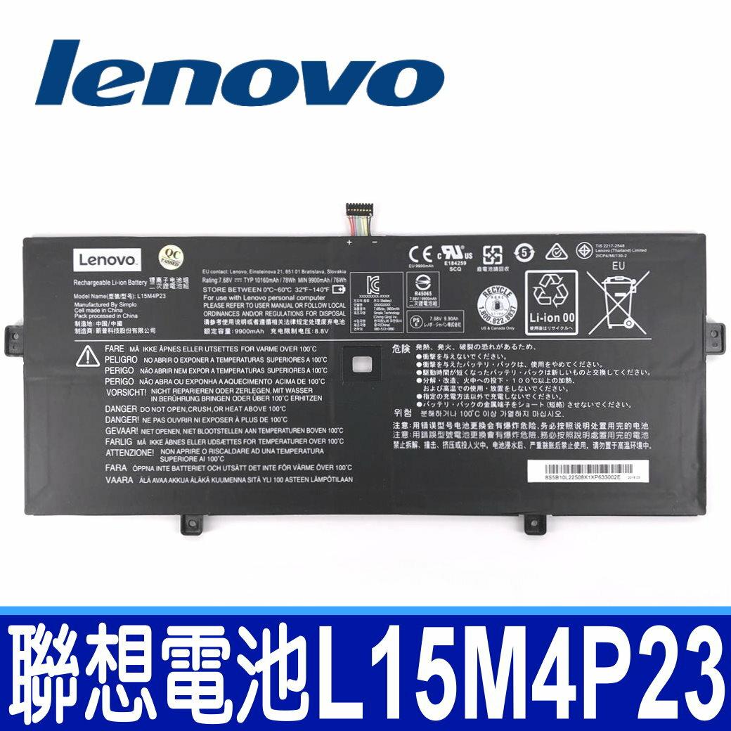 LENOVO L15M4P23 原廠電池 Yoga 5 Pro 5B10L22508 L15C4P22 L15M4P21 Yoga 910-13IKB 80VF 5B10L02190 L15C4P21