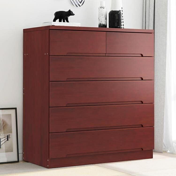 儲物櫃 簡約現代實木斗柜五斗柜五斗櫥臥室儲物柜收納柜子抽屜式客廳北歐 摩可美家