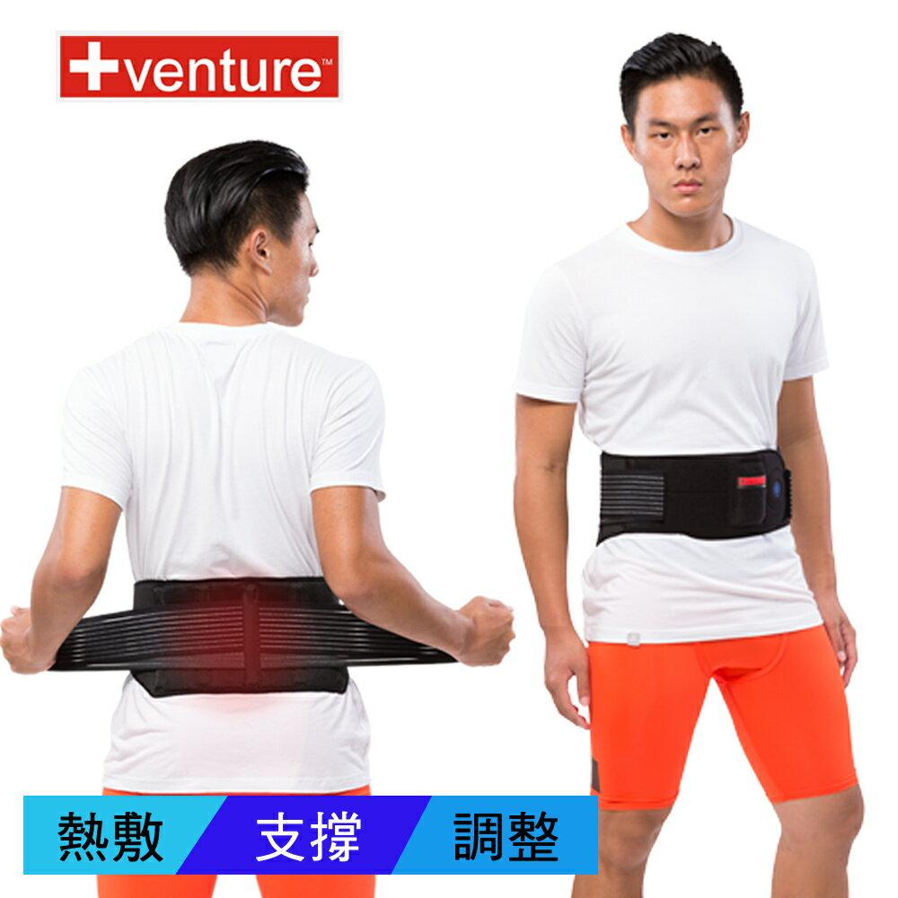 【+venture】鋰電支撐型腰部熱敷墊(S)加贈專用鋰電池x1&車充 1