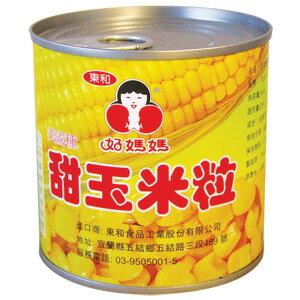 東和 好媽媽 甜玉米粒(易開罐) 340g