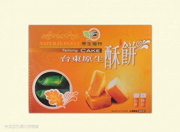 台東原生應用植物園 台東原生酥餅-釋迦 10入/盒