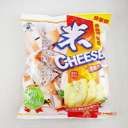 【0216零食會社】旺旺_米CHEESE厚脆片分享包(米果)250g