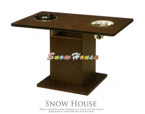 ╭☆雪之屋居家生活館☆╯AA640-03 275胡桃二爐火鍋桌 / 餐桌 / 飯桌
