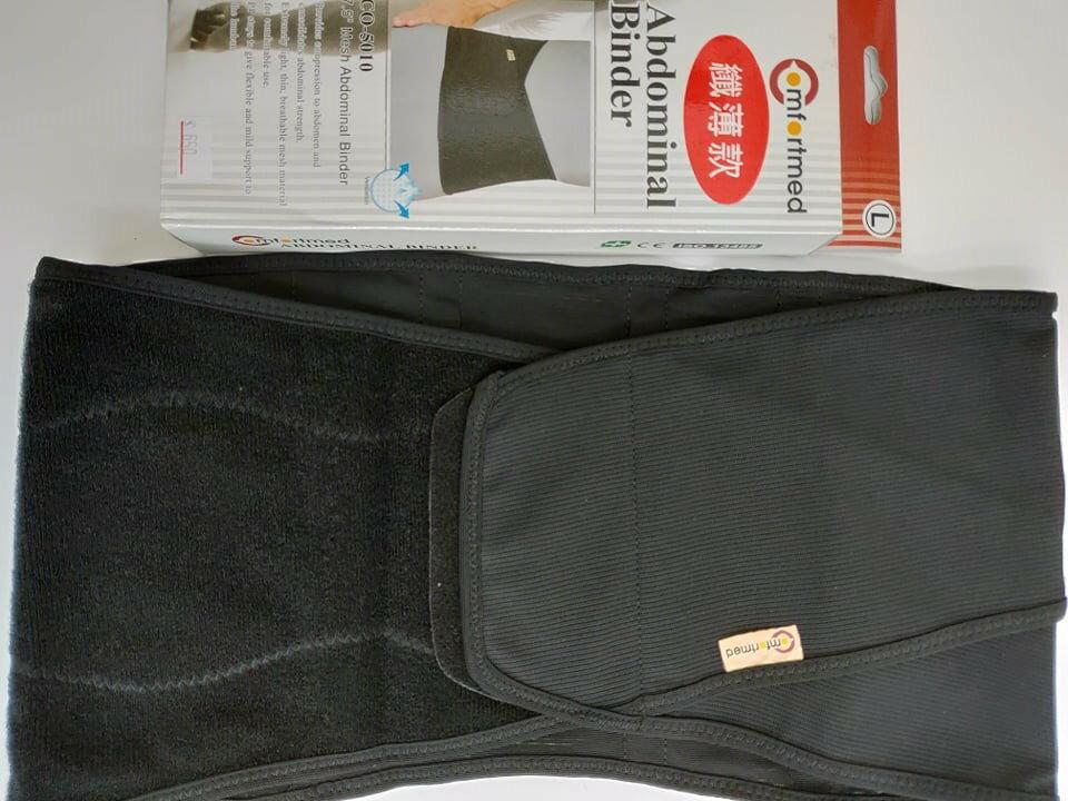 【憨吉小舖】【臺灣製造】CO-5010 Comfortmed愛民護腰 1入/盒 護具、纖薄透氣款