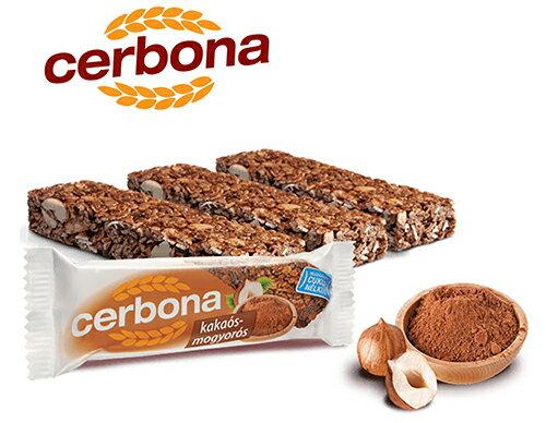 (即期促銷-買一送一)CERBONA歐洲索伯拿無糖纖果棒-榛果巧克力口味1盒(20條盒)