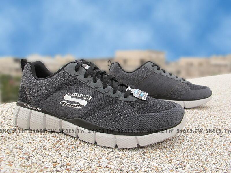 [27cm]Shoestw【51530CCBK】SKECHERS 健走鞋 Relaxed FIT 記憶泡棉鞋墊 黑灰 男款