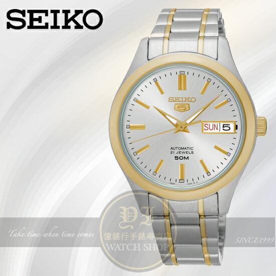SEIKO 精工5號盾牌自動上鏈機械腕錶7S26~04K0K  SNK880J1 貨
