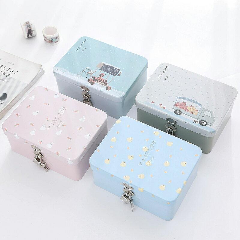 創意鐵盒子帶鎖收納盒桌面收納整理儲物盒小箱子化妝品盒【全館免運 限時鉅惠】