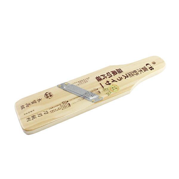 CB實木S1103高級精緻切片搓(菜搓原木菜挫菜搓刨刀菜挫刨絲)