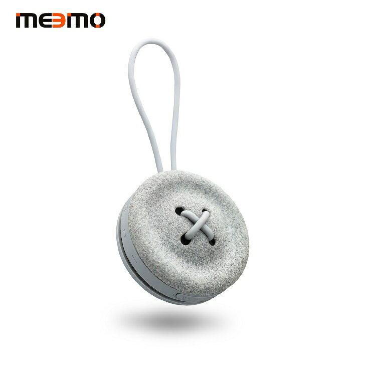 Meemo 鈕扣藍牙喇叭 / 單顆 / 8W音質超高 / 文青最愛 / 特別推薦 / 4色