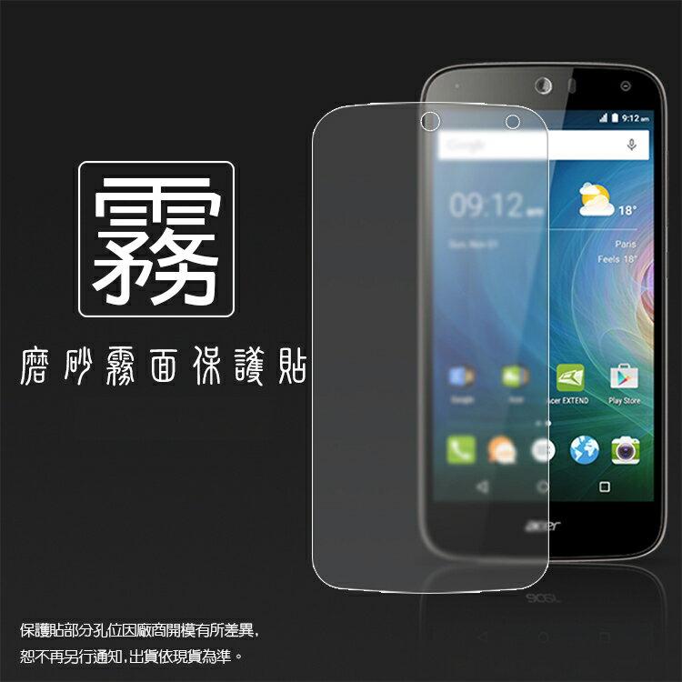 霧面螢幕保護貼 Acer Liquid Z630 T03/Z630S T04 保護貼 軟性 霧貼 霧面貼 磨砂 防指紋 保護膜